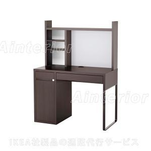 IKEA・イケア パソコンデスク・勉強机・子供机・学習机 MICKE(ミッケ) ワークステーション, ブラックブラウン  (992.450.27)|asobinointerior