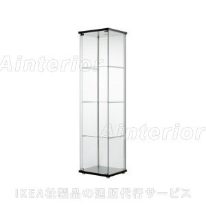 IKEA イケア ガラスケース コレクションケース DETOLF ブラックブラウン(403.540.42)|asobinointerior