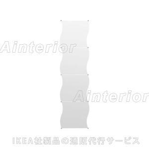 IKEA イケア 鏡 ミラー KRABB クラブ 70192618|asobinointerior