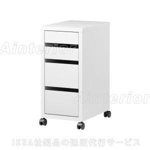IKEA・イケア パソコンデスク・勉強机・子供机・学習机 MICKE(ミッケ) 引き出しユニット キャスター付き, ホワイト(403.542.83)|asobinointerior