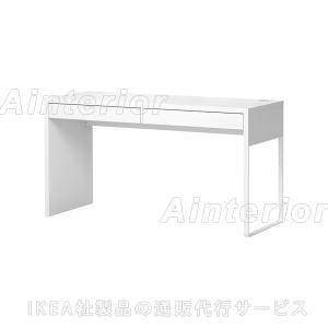 IKEA・イケア パソコンデスク・勉強机・子供机・学習机 MICKE(ミッケ) デスク, ホワイト (403.542.78)|asobinointerior