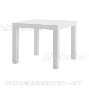 テーブル IKEA・イケア サイドテーブル, ホワイト (703.529.37)|asobinointerior