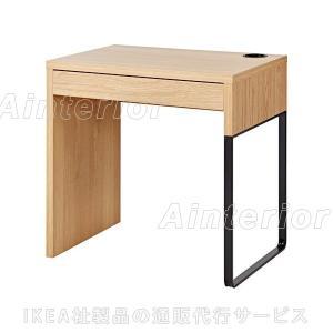 IKEA・イケア パソコンデスク・勉強机・子供机・学習机 MICKE(ミッケ) デスク, オーク調 (703.950.55)|asobinointerior