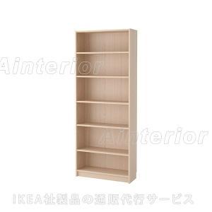 IKEA イケア 本棚 BILLY 書棚, ホワイトステインオーク材突き板(704.042.53)|asobinointerior
