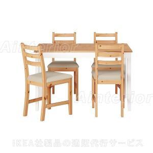 IKEA・イケア ダイニングテーブル・チェア LERHAMNテーブル&チェア4脚, ライトアンティークステイン, ヴィッタリード ベージュ(792.511.80)|asobinointerior