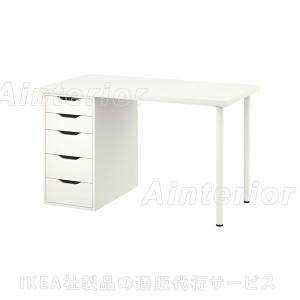 IKEA・イケア テーブル・オフィス家具 LINNMON/ ALEX テーブル, ホワイト 120x60 cm (790.471.27)|asobinointerior