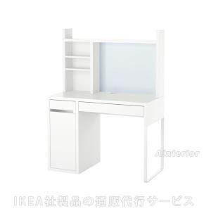 IKEA・イケア 勉強机 子供机 学習机 MICKE(ミッケ) ワークステーション, ホワイト  (092.233.22)|asobinointerior