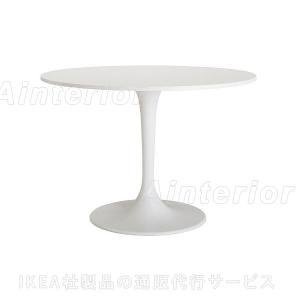 IKEA イケア テーブル ダイニングテーブル カフェテーブル DOCKSTA テーブル, ホワイト(801.617.58)|asobinointerior