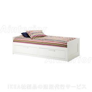 IKEA・イケア ベットルーム・大型ベット BRIMNES デイベッドフレーム(引き出し×2), ホワイト (802.287.06)|asobinointerior