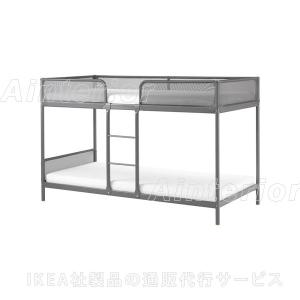 IKEA イケア ベッド 二段ベッド TUFFING2段ベッドフレーム 90x200 cm (802.392.34)|asobinointerior