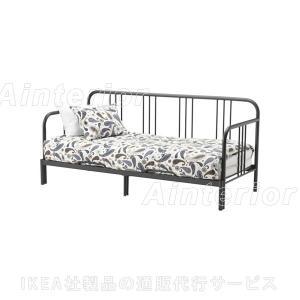 イケア IKEA ベット FYRESDAL デイベッドフレーム, ブラック (004.243.63)|asobinointerior