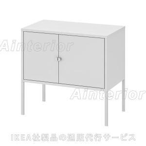 IKEA・イケア LIXHULT キャビネット, メタル, グレー (803.286.78)|asobinointerior