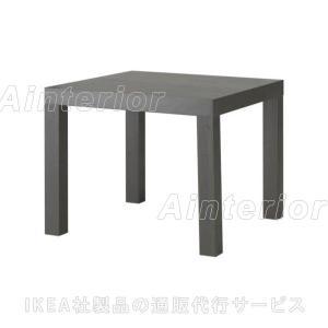 IKEA・イケア サイドテーブル, ブラックブラウン (803.529.27)|asobinointerior