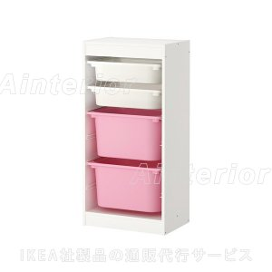 IKEA・イケア TROFAST(トロファスト) 収納コンビネーション, ホワイト, ホワイト ピンク  (892.224.27)|asobinointerior