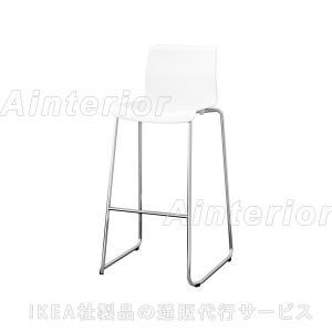 【IKEA/イケア/通販】「ダイニング・バースツール」GLENNバースツール, ホワイト, クロムメッキ(901.623.09)|asobinointerior
