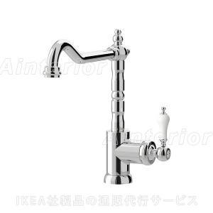 IKEA イケア GLITTRAN キッチン混合栓, クロムメッキ (902.226.24)|asobinointerior