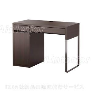 IKEA・イケア パソコンデスク・勉強机・子供机・学習机 MICKE(ミッケ) デスク, ブラックブラウン (003.542.75)|asobinointerior
