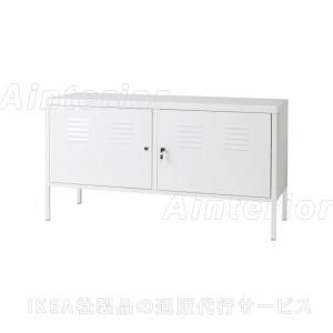 IKEA・イケア 書棚・キャビネット IKEA PS キャビネット, ホワイト (902.514.52)|asobinointerior