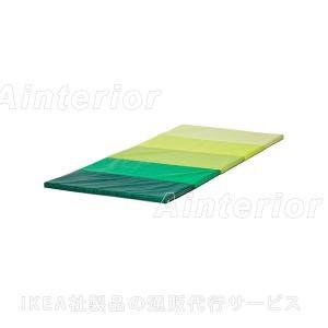 IKEA・イケア PLUFSIG  折りたたみ式ジムマット, グリーン (902.628.32)