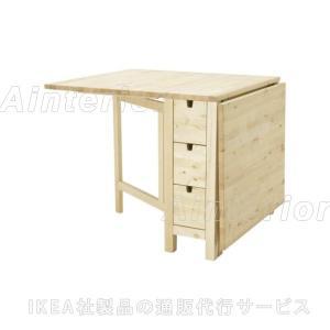 IKEA・イケア 折りたたみ ダイニングテーブル NORDEN ゲートレッグテーブル, バーチ(804.238.83)|asobinointerior
