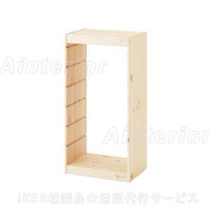 IKEA・イケア おもちゃ箱・子供収納 TROFAST(トロファスト) フレーム, パイン材 (903.086.94)