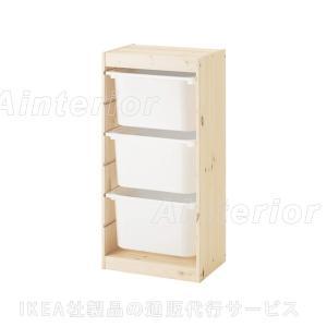IKEA・イケア おもちゃ箱・子供収納 TROFAST(トロファスト) 収納コンビネーション, パイン材, ホワイト(892.408.84)|asobinointerior