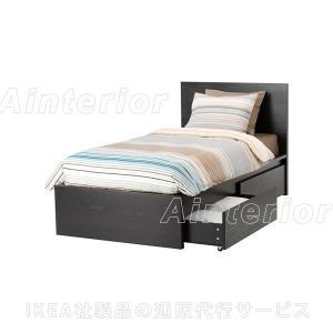 IKEA・イケア ベッド  MALM ベッドフレーム (高め) 収納ボックス2個付き, ブラックブラウン※すのこ別売り(990.129.90)|asobinointerior