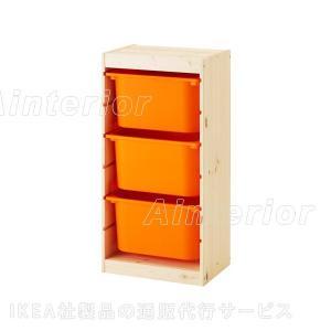 IKEA・イケア おもちゃ箱・子供収納 TROFAST(トロファスト) 収納コンビネーション, パイン材, オレンジ(991.031.79)