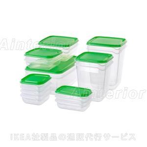 IKEA イケア PRUTA プルータ 保存容器 フードキーパー 17個セット グリーン|asobinointerior