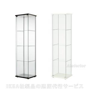 IKEA イケア コレクションケース DETOLF デトルフ ガラス扉キャビネット|asobinointerior