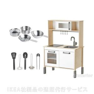 IKEA イケア DUKTIG おままごと キッチンセット