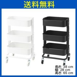 IKEA キッチンワゴン イケア  RASHULT ロースフルト|asobinointerior