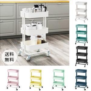 イケア IKEA RASKOG キッチンワゴン キャスター付き|asobinointerior