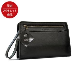 セカンドバッグ 革 アウトレット 日本製 AS-OL038|asoboze