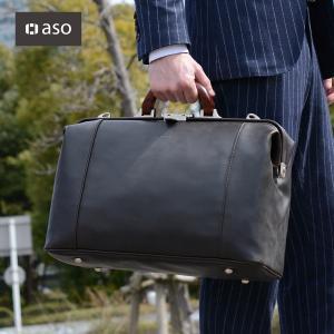 ダレスバッグ メンズ ビジネスバッグ A4 出張バッグ ボストン 日本製 AVECALDO AV-E006|asoboze