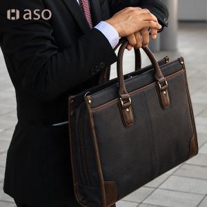 ビジネスバッグ 軽量 メンズ ビジネスバック 自立 2WAY A4  アベカルド AV-E072 ネイビー/ブラック|asoboze