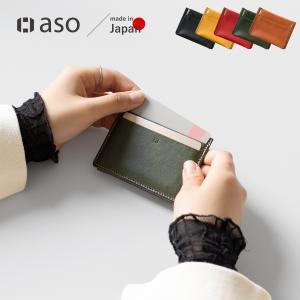 コンパクト財布 コインケース walpac(ウォルパック)スマート財布  カード入れ付き バネ口 本革 日本製 誕生日 クリスマス ギフト プレゼント KG-Y167|asoboze