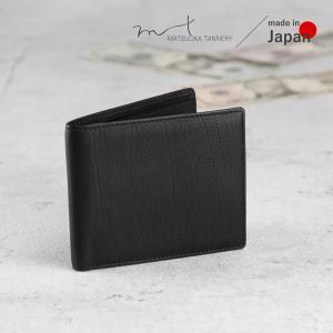 二つ折り財布 メンズ 本革 日本製 カーフレザー  ブラック スマート MT18003|asoboze