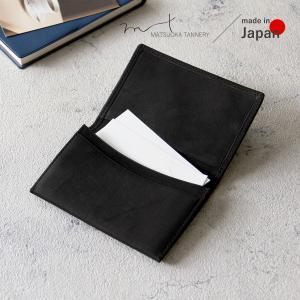 名刺入れ メンズ 日本製 国産 カーフレザー 革 姫路レザー 本革 カードケース|asoboze