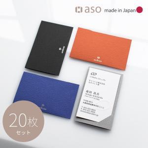 名刺入れ20枚セット メンズ 日本製 カードケース THE CARD JACKET ザ・カードジャケ...