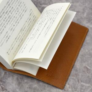 名入れ ブックカバー   ギフト  革 A6 日本製  誕生日 祝い ギフト プレゼント 本革 文庫本サイズ 手帳カバー  TO-C220 ポスト投函便送料無料|asoboze