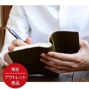 ブックカバー アウトレット 文庫本 日本製 本革 しおり付き A6  ZE-V158B ポスト投函便送料無料|asoboze