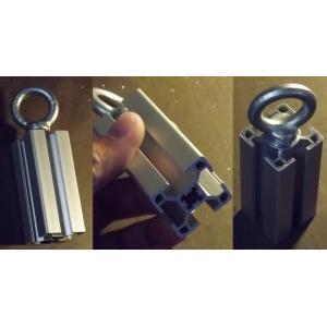 産業用アルミフレームストラップ中(30角フレーム+M8アイボルト)|asokara