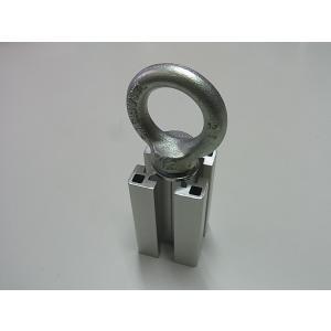 産業用アルミフレームストラップ大(40角フレーム+M12アイボルト)|asokara