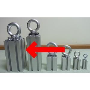 産業用アルミフレームストラップ規格外(80角フレーム+M20アイボルト)|asokara