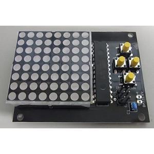 流れるLED文字盤 文字盤単品販売 メイン基板(黄) asokara