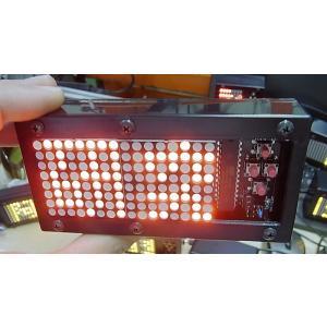 流れるLED文字盤(赤) 樹脂ボックス 電池ボックス貼り付け2連仕様(タカチSW-120使用) asokara