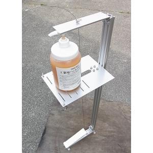 足踏み除菌ポイント ver.2.2 *受注生産品(納期10日程度)|asokara