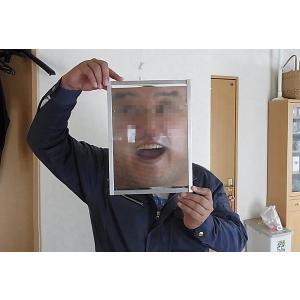顔が大きくなる板 A4サイズ廉価版|asokara