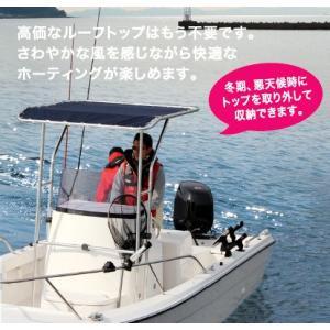ボート BMO MA080-2 T-トップライト1050|asomarina|02